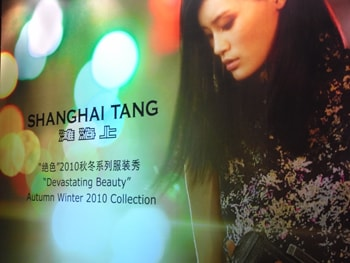 Shanghai Tang, Richemont´s secret weapon